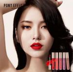 MEMEBOX  PONY EFFECT Stayfit Matte lip color
