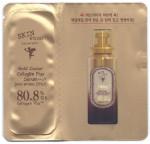 [S] Skinfood Gold Caviar Collagen Plus Serum 1ml*10ea
