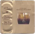 [S] Skinfood Gold Caviar Collagen Plus Mask Cream 1ml*10ea