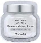 [S] Tonymoly Goat Milk Premium Moisture Cream 1ml*10ea