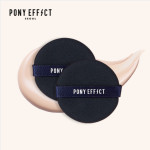MEMEBOX PONY EFFECT Smooth Dough Puff 2EA