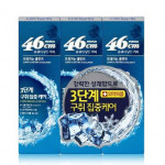 PERIOE 46cm Long-lasting Cool mint 100g*3ea