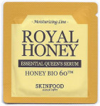 [S] Skinfood Royal Honey Essential Queen's Serum 1.5ml*10ea