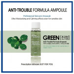 TROIAREUKE  Anti-trouble Formula Ampoule(Green) 20ml