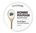 SWISSPURE Bonne Maman recipe mask (Greek yogurt) 60g
