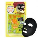 DEWYTREE Vita snail Black mask x10ea