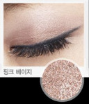 MIZON correct jelly shadow #01 pink beige