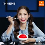 [H] MEMEBOX I'm Tic Toc Tint Lip 2.5g