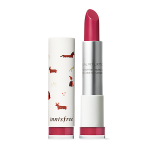 [W] INNISFREE Real Fit Lipstick 3.5g (Jeju Color Picker Edition)
