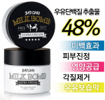 [H] BADSKIN Milk Bomb Ultra Cream 100ml