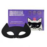 ETUDE HOUSE Cat Eye Mysterious Thief Eye Patch 1ea
