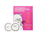 ETUDE HOUSE Good Bye Miss Calming Cheek Patch 2ea