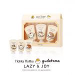 HOLIKAHOLIKA LAZY&JOY Dessert Hand Cream 3PCS Set (Gudetama Edition) 30ml*3