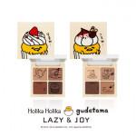 HOLIKAHOLIKA LAZY&JOY Cupcake Eyeshadow (Gudetama Edition) 6g