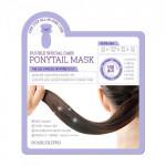DOUBLE & ZERO Double Special Care Ponytail Mask 10ea
