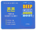 [S] APIEU Deep Clean Foam Cleanser- Moist- 2ml*10ea