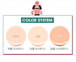 [E] ETUDE HOUSE My Little Nut Any Cushion Cream Filter SPF33 PA++