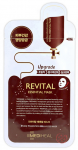 MEDIHEAL Revital Essential Mask 25ml (10pcs/box)