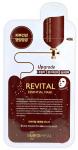 [SALE] MEDIHEAL Placenta Revital Essential Mask EX 25ml (10pcs/box)