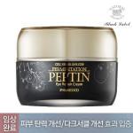 [W] SWANICOCO Fermentation Peptin Eye Repair Cream 30ml