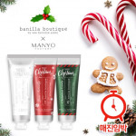 [W] ManyofactoryXBanillaboutique Handcream