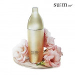 SUM37 Blossom Garden Moisturizing Essence 40ml