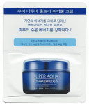 [S] Missha Super Aqua Ultra Waterfull Cream 1 ml*10ea.