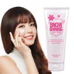 [H] CORINGCO Snow Shining Milky Skin 200g