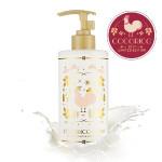 APIEU Sweet Milk Body Lotion 380ml (COCORICO 2017 Limited Edition)