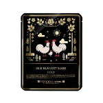[E] APIEU Silk Blanket Mask 23g*10ea (COCORICO 2017 Limited Edition)