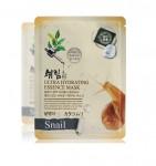 SHELIM ultra hydating essence mask [Snail] *10ea