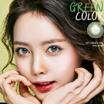 [OLens] Luna 3 Color Green