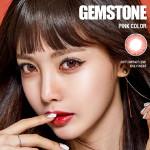 [OLens] Gemstone Pink