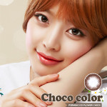 [OLens] Porming Ice Flower Choco