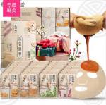 [W] Oriental Medicine Mask Set 20g*40ea
