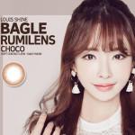 [LensMe] Louis Shine Bagle Rumilens Choco