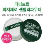 [W] SIDMOOL Rr.Troub Sebum Zero Centella Powder