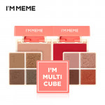 [W] MEMEBOX I\'m meme Multi Cube