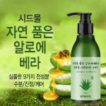 [W] SIDMOOL Nature Aloe Vera 83% 200ml