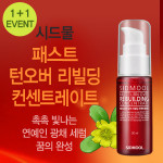 [R] Sidmool fast turnover rebuilding concentrate 30ml 1+1