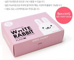 [R] WHITE RABBIT Cotton Pad - Plain Type 100ea