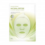 NATURE REPUBLIC Natural Peptide 2 Step Band Mask (avocado peptide) 23ml