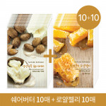 NATURE REPUBLIC Real Nature Mask Sheet Shea Butter 10ea+Royal Jelly 10ea