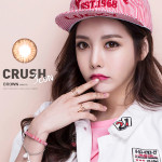 [OLens] Crush 3 Con Brown