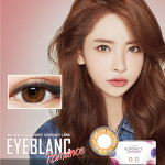 [LensMe] Eye Blanc Romance Brown