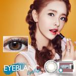 [LensMe] Eye Blanc Lipstick Gray