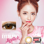 [LensMe] Eye Blanc Lipstick Brown