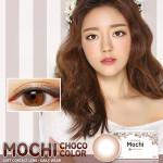 [LensMe] Louis Shine Mochi 2 Color Choco
