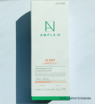 [SALE] AMPLE:N VC Shot Ampoule 100ml