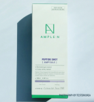 [SALE] AMPLE:N Peptide Shot Ampoule 100ml